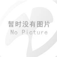 全场满199包邮 党参 统片 甘肃产 【良心经营 绝不掺假】